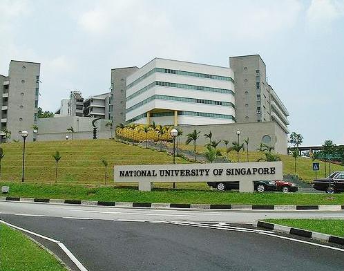 新加坡国立大学校园建筑